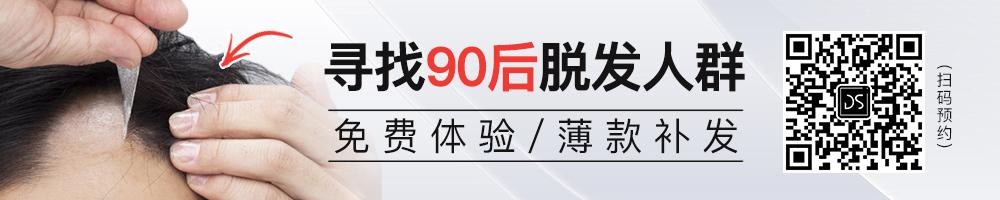 深圳定制假发哪家最好?过来人推荐最好的假发定制品牌